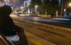 ΝΕΑ ΕΙΔΗΣΕΙΣ (Δύσκολα Χριστούγεννα για τους μισούς Έλληνες -Τι δείχνει έρευνα του ΠΑΜΑΚ)