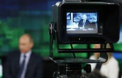 ΝΕΑ ΕΙΔΗΣΕΙΣ (Η Μόσχα καταχώρισε εννέα αμερικανικά ΜΜΕ στους «πράκτορες του εξωτερικού»)