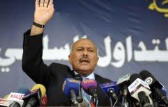 ΝΕΑ ΕΙΔΗΣΕΙΣ (Υεμένη: Εκδίκηση για τον θάνατο του πατέρα του ζητεί ο γιος του πρώην προέδρου)