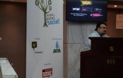 ΝΕΑ ΕΙΔΗΣΕΙΣ (Σκέψου…Φυσικά & Social: Μεγάλη η ανταπόκριση του κοινού στο δωρεάν σεμινάριο Social Media και Διαδικτύου)