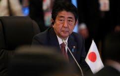ΝΕΑ ΕΙΔΗΣΕΙΣ (Συμφωνία Ιαπωνίας – Ε.Ε. για ελεύθερο εμπόριο)