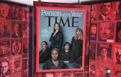 ΝΕΑ ΕΙΔΗΣΕΙΣ (Πρόσωπο της χρονιάς του Time οι γυναίκες του κινήματος #MeToo)