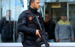 ΝΕΑ ΕΙΔΗΣΕΙΣ (Τουρκία: 17 συλλήψεις στην έρευνα για τον Τουρκοϊρανό επιχειρηματία Ζαράμπ)