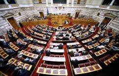 ΝΕΑ ΕΙΔΗΣΕΙΣ (Βουλή: Ψηφίστηκε το νομοσχέδιο για προστασία πρώτης κατοικίας και επίδομα θέρμανσης)