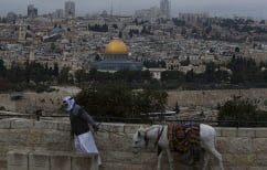 ΝΕΑ ΕΙΔΗΣΕΙΣ (Παλαιστίνη προς Τραμπ: Κήρυξη πολέμου η αναγνώριση της Ιερουσαλήμ ως πρωτεύουσα)