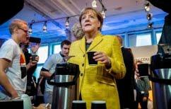 ΝΕΑ ΕΙΔΗΣΕΙΣ (FAZ: Γιατί η Μέρκελ σερβίρει η ίδια τον καφέ στους καλεσμένους της;)