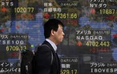 ΝΕΑ ΕΙΔΗΣΕΙΣ (Με πτώση έκλεισε το χρηματιστήριο του Τόκιο)