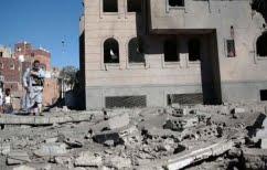 ΝΕΑ ΕΙΔΗΣΕΙΣ (Υεμένη: 14 άμαχοι νεκροί μετά από επιδρομή του συνασπισμού υπό το Ριάντ)