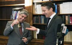ΝΕΑ ΕΙΔΗΣΕΙΣ (Αλλαγή φρουράς στο Eurogroup-Νέος πρόεδρος o Σεντένο)