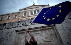 ΝΕΑ ΕΙΔΗΣΕΙΣ (Wall Street Journal: «Για την Ελλάδα υπάρχει τελικά φως στο τούνελ»)