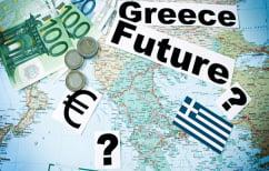 ΝΕΑ ΕΙΔΗΣΕΙΣ (FT: Τα πέντε τεστ που θα κρίνουν την έξοδο της Ελλάδας από τα μνημόνια)