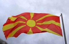 ΝΕΑ ΕΙΔΗΣΕΙΣ (Βρυξέλλες σε ΠΓΔΜ: Εξομαλύνετε τις σχέσεις με τους γείτονες)