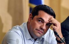 ΝΕΑ ΕΙΔΗΣΕΙΣ (Handelsblatt: Ο πάλαι ποτέ επαναστάτης Αλέξης Τσίπρας υλοποιεί με συνέπεια ό,τι πουν οι δανειστές)