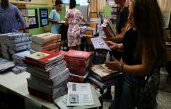 ΝΕΑ ΕΙΔΗΣΕΙΣ (Γαβρόγλου: Δωρεάν από την νέα σχολική χρονιά τα βιβλία ξένων γλωσσών)