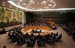 ΝΕΑ ΕΙΔΗΣΕΙΣ (Ιράν: «Γκάφα» Τραμπ η συνεδρίαση του Σ.Α. του ΟΗΕ για τις διαδηλώσεις)