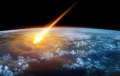 ΝΕΑ ΕΙΔΗΣΕΙΣ (Τεράστιος αστεροειδής έπεσε στη Γη πριν από 800.000 χρόνια)