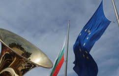 ΝΕΑ ΕΙΔΗΣΕΙΣ (Η Βουλγαρία αναλαμβάνει για πρώτη φορά την προεδρία της ΕΕ)