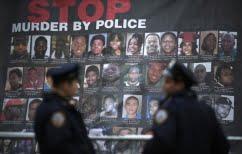 ΝΕΑ ΕΙΔΗΣΕΙΣ (Αμερικανοί αστυνομικοί σκότωσαν σχεδόν χίλιους ανθρώπους το 2017)