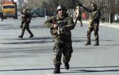 ΝΕΑ ΕΙΔΗΣΕΙΣ (Έξι νεκροί από την επίθεση στο ξενοδοχείο στην Καμπούλ-Τα πυρά διήρκεσαν 12 ώρες)