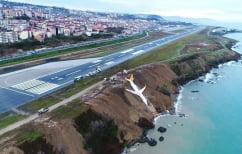 ΝΕΑ ΕΙΔΗΣΕΙΣ (Τουρκία: Αεροπλάνο βγήκε από τον διάδρομο και παραλίγο να πέσει στη θάλασσα [βίντεο])