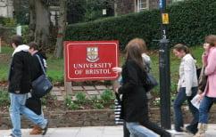 ΝΕΑ ΕΙΔΗΣΕΙΣ (Μυστήριο με περίεργους θανάτους φοιτητών στο Πανεπιστήμιο του Μπρίστολ)