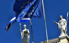 ΝΕΑ ΕΙΔΗΣΕΙΣ (Γερμανία: Tο τέλος της κρίσης στην Ελλάδα φέρνει νέες επώδυνες μεταρρυθμίσεις)