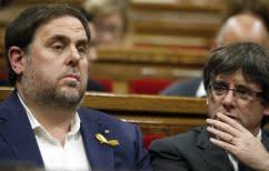 ΝΕΑ ΕΙΔΗΣΕΙΣ (Ισπανία: Παραμένει υπό κράτηση ο πρώην αντιπρόεδρος της καταλανικής κυβέρνησης)