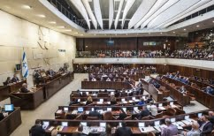 ΝΕΑ ΕΙΔΗΣΕΙΣ (Ισραήλ: Νόμος δυσκολεύει την παραχώρηση εδαφών της Ιερουσαλήμ στους Παλαιστίνιους)