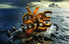 ΝΕΑ ΕΙΔΗΣΕΙΣ (Ποιοι φορολογικοί παράδεισοι δήλωσαν υποταγή στην πίεση της ΕΕ)