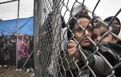 ΝΕΑ ΕΙΔΗΣΕΙΣ (Frontex: Αυξήθηκαν κατά 30% οι αφίξεις προσφύγων και μεταναστών στην Ελλάδα)