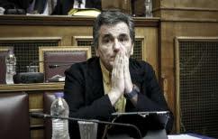 ΝΕΑ ΕΙΔΗΣΕΙΣ (Bloomberg: Το ελληνικό αναπτυξιακό σχέδιο για την περίοδο μετά το τέλος του μνημονίου)