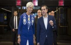 ΝΕΑ ΕΙΔΗΣΕΙΣ (Χρέος και ελληνική οικονομία στο επίκεντρο των συναντήσεων Τσίπρα με Λαγκάρντ και Μοσκοβισί στο Νταβός)