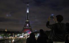 ΝΕΑ ΕΙΔΗΣΕΙΣ (Το 79% των Γάλλων πιστεύει τουλάχιστον σε μια θεωρία συνωμοσίας)