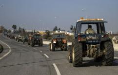 ΝΕΑ ΕΙΔΗΣΕΙΣ (Συγκέντρωση διαμαρτυρίας αγροτών με τα τρακτέρ τους στο διοικητήριο της Αντιπεριφέρειας Σερρών)
