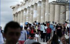 ΝΕΑ ΕΙΔΗΣΕΙΣ (Suddeutsche Zeitung: Η Ελλάδα βιώνει ένα «μπουμ» τουριστών)
