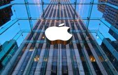 ΝΕΑ ΕΙΔΗΣΕΙΣ (Παραδοχή Apple: Όλες οι συσκευές iPhone, iPad και Mac επηρεάζονται από τα κενά ασφαλείας)