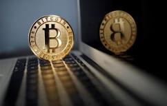 ΝΕΑ ΕΙΔΗΣΕΙΣ (Η «εξόρυξη» bitcoin από τους βασικούς συντελεστές της κλιματικής αλλαγής)