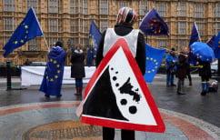 ΝΕΑ ΕΙΔΗΣΕΙΣ (Υπουργοί της ΕΕ καλούν τη Βρετανία να επιλέξει ένα συντεταγμένο Brexit)