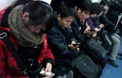 ΝΕΑ ΕΙΔΗΣΕΙΣ (Τα smart phones έφεραν 772 εκατομμύρια Κινέζους μέσα στο διαδίκτυο)