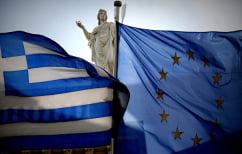 ΝΕΑ ΕΙΔΗΣΕΙΣ (Bloomberg: Οι επενδυτές καλωσορίζουν την επιστροφή της Ελλάδας)