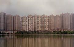 ΝΕΑ ΕΙΔΗΣΕΙΣ (Γιατί υπάρχουν τεράστιες πόλεις – φαντάσματα στην Κίνα [pics])
