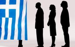 ΝΕΑ ΕΙΔΗΣΕΙΣ (Συμβιβασμό χωρίς το όνομα Μακεδονία και δημοψήφισμα ζητούν οι πολίτες)