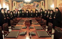 ΝΕΑ ΕΙΔΗΣΕΙΣ (Σκοπιανό: Η Εκκλησία αντιμέτωπη με τις αντιφάσεις της)