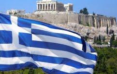 ΝΕΑ ΕΙΔΗΣΕΙΣ (Die Welt: «Ευφορία στην Ακρόπολη» – Η Ελλάδα ξεπερνά κάθε προσδοκία)