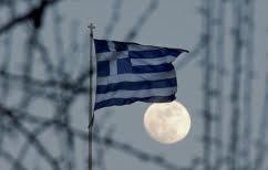 ΝΕΑ ΕΙΔΗΣΕΙΣ (Reuters: Η Ελλάδα περιμένει «να καθίσει η σκόνη» πριν βγει στις αγορές)