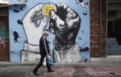 ΝΕΑ ΕΙΔΗΣΕΙΣ (Οι Έλληνες έχασαν 560 δισ. δολάρια στην κρίση – Παγκόσμιοι πρωταθλητές στην απώλεια πλούτου)