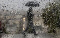 ΝΕΑ ΕΙΔΗΣΕΙΣ (Έκτακτο δελτίο επιδείνωσης του καιρού: Έρχονται καταιγίδες και χιόνια)
