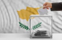 ΝΕΑ ΕΙΔΗΣΕΙΣ (Άνοιξαν οι κάλπες για τις προεδρικές εκλογές στην Κύπρο)