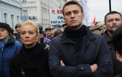ΝΕΑ ΕΙΔΗΣΕΙΣ (Ρωσία: Συνέλαβαν τον ηγέτη της αντιπολίτευσης, Αλεξέι Ναβάλνι)