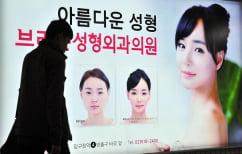 ΝΕΑ ΕΙΔΗΣΕΙΣ (Γιατί οι γονείς στη Νότια Κορέα κάνουν δώρο στα παιδιά τους πλαστικές επεμβάσεις [βίντεο])